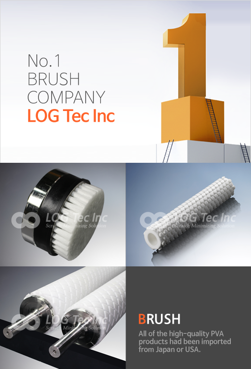 Number ONE brush company LOG Tec Inc